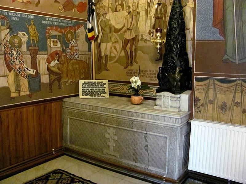 Târgovişte